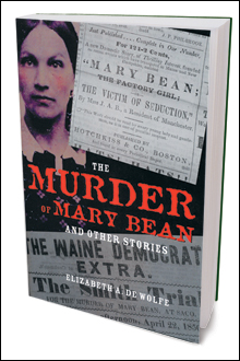 BOOKS_MaryBean_3dinside