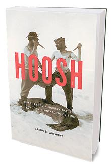 Books_HooshBook_main
