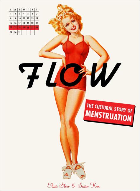 0912_flow