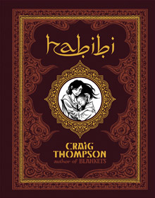 habibi book cover