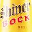 0418_Beer_list.jpg