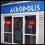listfood_greek_acropolis_04