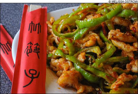 1008_sichuan_mian