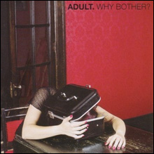 070330_inside_adult