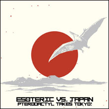 ESOTERIC_JAPAN_inside