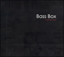 beat_BassBox_main