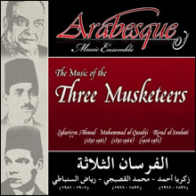 insideTHE-MUSIC-OF-THE-THRE