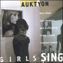 inside_AUKTYON---GIRLS-SING