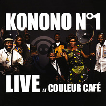 inside_KONONO-NO