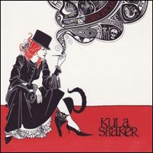 inside_KULA-SHAKER---STRANG
