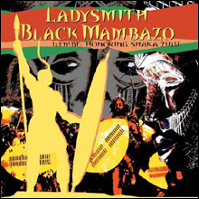 inside_LADYSMITH-BLACK-MAMB
