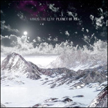 inside_MINUS-THE-BEAR---PLA