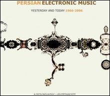 inside_persian1