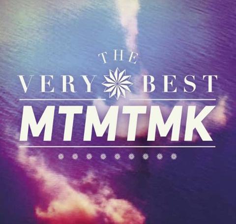 The Very Best - MTMTMK