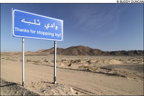 1008_iraq_main