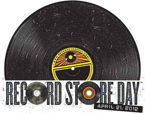 rsd+date_wide+vinyl_main