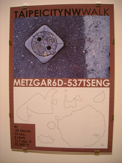 ART_021910_Metzgar1