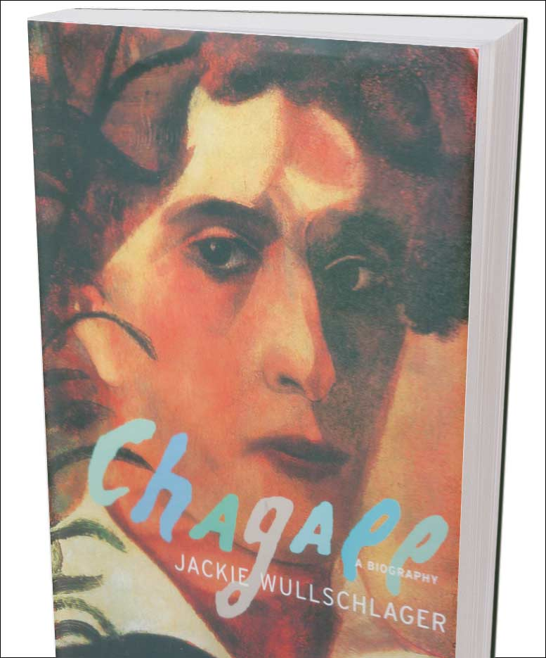 090327_Chagall_m